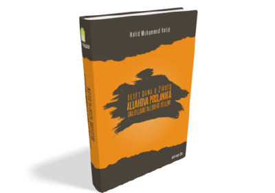 Kompletirano finansiranje knjige